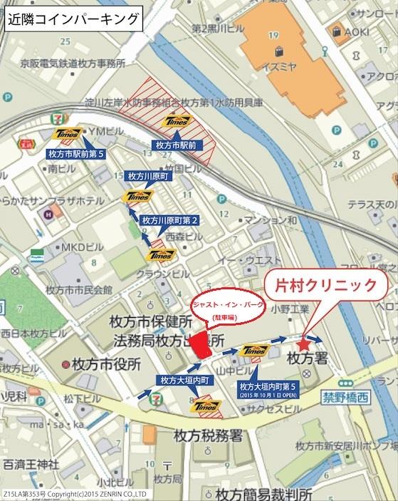 近隣提携駐車場地図